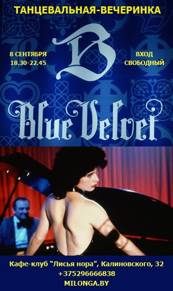 Blue-Velvet_MILONGA.BY