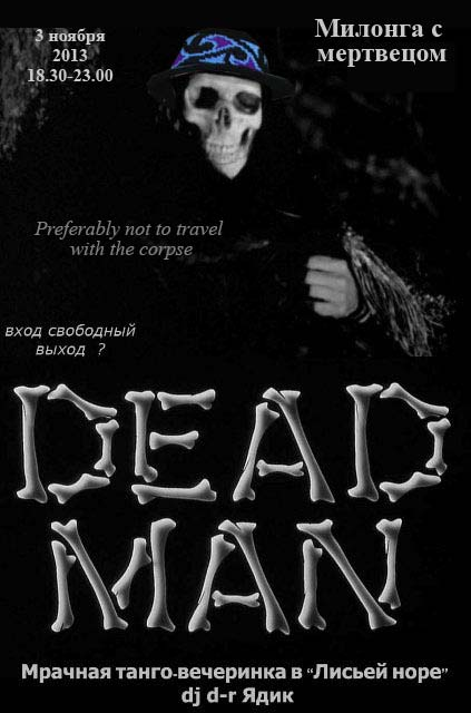 Dead-Man__000_11
